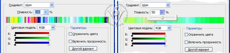 50% и 100% плавность шума