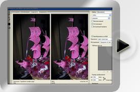 Размер и разрешение изображения. Форматы файлов.