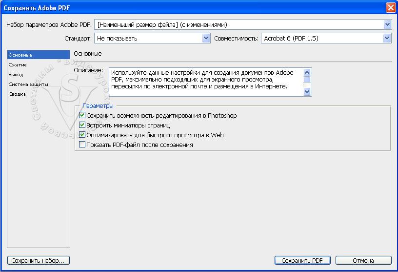 Как сделать так чтобы pdf открывался в  674