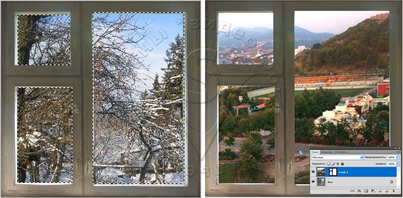замена вида из окна