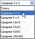 настройки Eyedropper (Пипетка) и Color Sampler (Цветовой эталон)