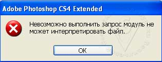 ошибка открытия файла Gif
