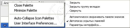 контекстное меню правой кнопкой мыши