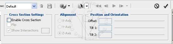 выравнивать по осям X, Y и Z., задавать смещение.