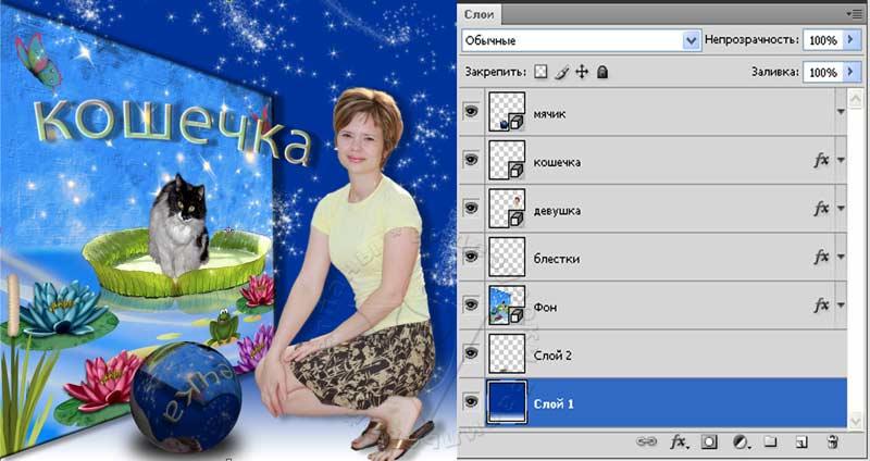 Создание 3Д открытки