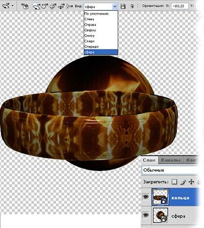 Объединение двух и более 3D слоев в одно изображение