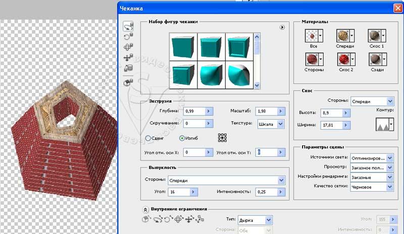 После создания 3D фигуры, можно вырезать в ней отверстие