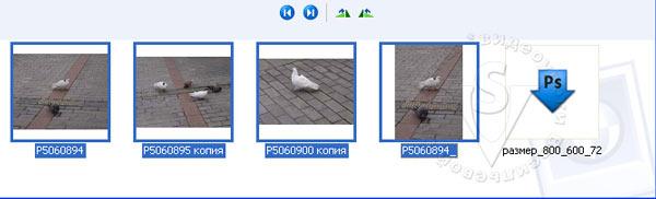 перетащить файлы на иконку дроплета