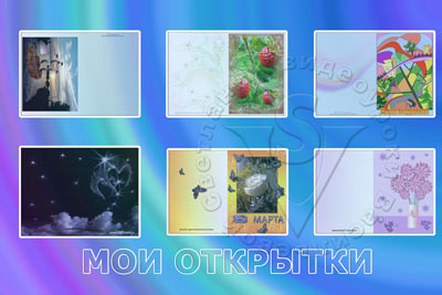 раскладка разных изображений
