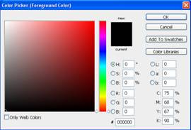 Выбор цвета в палитре Color Picker (Выбор цвета)