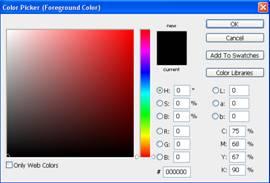 Выбор цвета в палитре Color Picker (Выбор цвета)