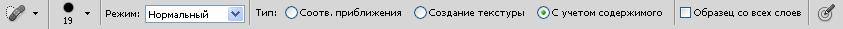 панель параметров CS5